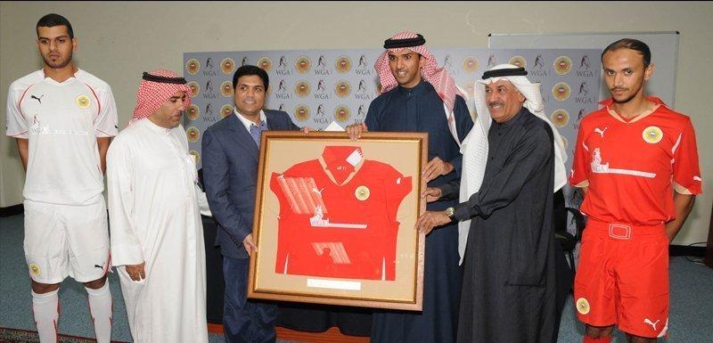 المحتال صديق البحرين